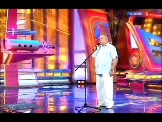 Игорь Маменко - Все включено (Юрмала-2011)