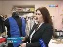 Новочеркасские инженеры изобрели костюм в котором не страшны любые морозы