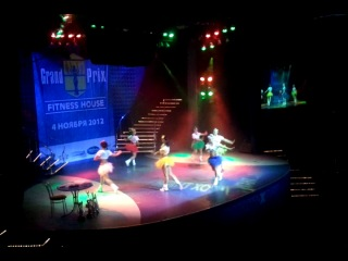 выступление клуба Кириши на Гран При Фитнес Хаус в Гигант Холле 4 ноября 2012