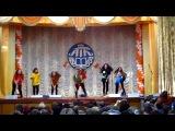 Новые имена 2012 СХТ (АТК) ПЗ 9112 Танец Вставай