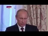 Путин: «Какая бы власть над людьми ни была, но крепче, чем власть Господа, ничего быть не может. И это является самой прочной основой нашего единства»