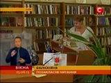 Новости СТБ 25,06,2013 (18:10)