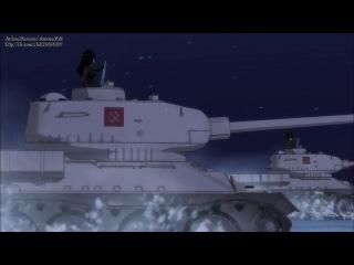 Аниме Девушки и танки |  Girls und Panzer - русская песня