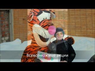 Видео визитка Дмитрия Пожидаева на конкурс