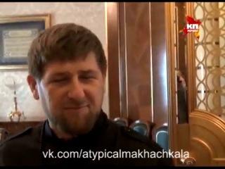 Рамзан Кадыров Мы выиграем, нохчу