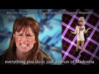 (русские субтитры) Sarah Palin VS Lady Gaga - Epic Rap Battles of History 4