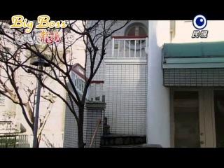 [Big Boss] Весна любви / Весна Онсен / Spring love / ONSEN BEAUTY / MEI REN LONG TANG [13/14]
