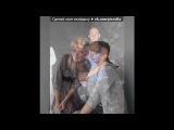 ЛеТо 2012 под музыку NataVia &amp Project Freshdance - На Дубровке (radio edit). Picrolla