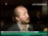 Андрей Панин - Лауреат народной  премии