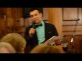Тамада Ведущий Музыкант DJ на Свадьбу Корпоратив Павел Богема 8 910 456 23 95