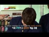 RUS SUB Running man 138 Kim Soo Ro, Kim Woo Bin (School 2013), Lee Jong Suk (School 2013) and Min Hyo Rin