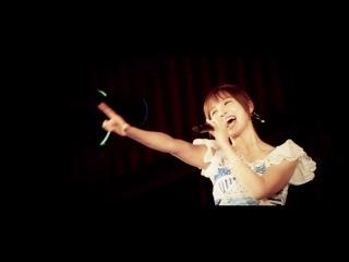Yahoo Dome, Fukuoka. 20-21 июля 2013. Выпускной концерт Шиноды Марико. Промо видео