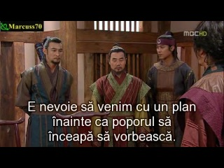 Kim Soo Ro - The Iron King EP 31
