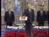 Инаугурация Президента РФ Б.Н.Ельцина (ОРТ, 9 августа 1996)
