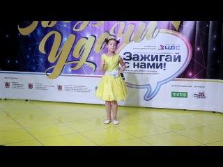Федорова Анна - Черный кот