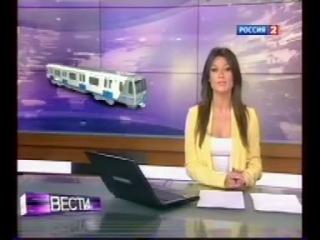 Телеляп в прямом эфире (Россия 2)