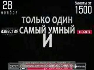 Чемпионат Мира по Шах Бокс в москве . 28 ноября. 2013 г.
