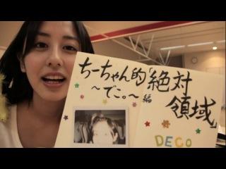 Бонусные видео из 7го сингла Nogizaka46
