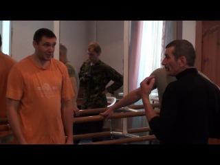 С.Колюшенко семинар. НСЦ РБ СПАС г.ДОНЕЦК