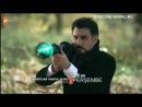 Долина волков Западня 206 серия анонс Kurtlar Vadisi Pusu 207.Bölüm Fragmanı   tureckie-seriali.ru
