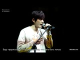 [рус.саб] Kim Myungsoo - This Song is for You @ Ls Bravo Viewtiful. Part 2 Fan Signing (131027)
