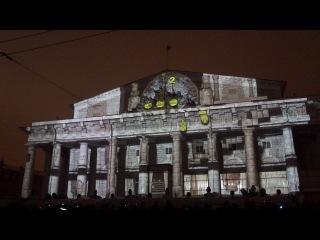 Новогоднее лазерное шоу - проекция на здание Биржи