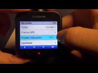Видеорегистратор Garmin GDR 35