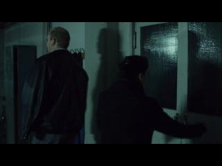 Арне Даль: Дурная кровь / Arne Dahl Bad Blood (2012) Часть 2