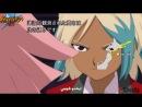 Inazuma Eleven Go | Одиннадцать молний: Только вперёд 44 серия [рус. озв. Anzen]