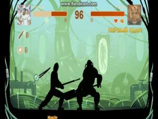 Бой против Титана Бой с тенью