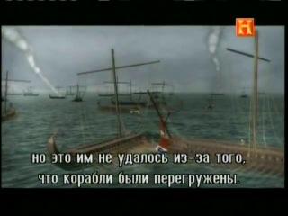 Строительство империи Карфаген ( документальный фильм от History Channel)