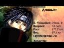 «Красивые Фото • fotiko.ru» под музыку [Из аниме Наруто [vkhp.net] - Итачи против Саске, битва]. Picrolla