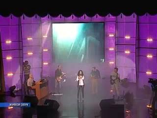 Ана Агрба - Come together (Apsny Star)