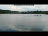 «с. Кигазы» под музыку Ирек Нугуманов - Тыуган ауылым минен. Picrolla