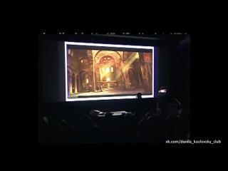 "Презентация фильмов ""Викинг"", ""Дауншифтер"", ""Матильда"" на питчинге Фонда кино"