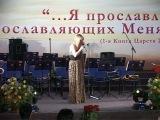 юбилей пастора Андрея Тищенко