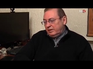 ТВЦ событие гуляй-поле на майдане