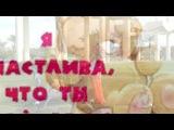 «аня» под музыку На украинском - Песня про Аню. Picrolla