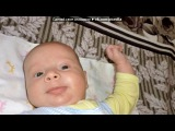 «мой сынуля.» под музыку Твоя мама - Мой Сын Я люблю тебя сынок!!!. Picrolla