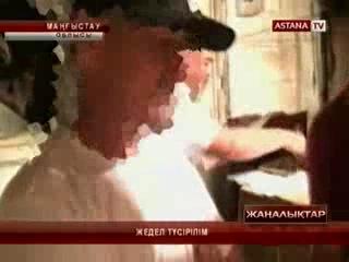 Каспийде браконьерлермен бірге бекіре аулаған инспекторлар ұсталды