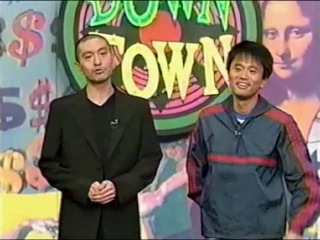 Gaki no Tsukai #459 (1999.04.18) — Killer Med (RAW)