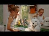«Кристина Пеменова» под музыку Неизвестен - Кристина Пименова Самая красивая девочка 21 века. Picrolla