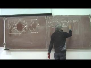 Электротехника и электроника. Лекция 10.