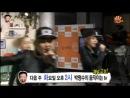 [PERF: 27.11.2012] D-Unit - Luv ME @ Sonbadak TV