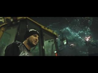 Loc Dog, Dr.Up, 4atty aka Tilla (Мосты) - Светофора (клип)(2013)