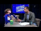 Иван Ургант и дети о любви