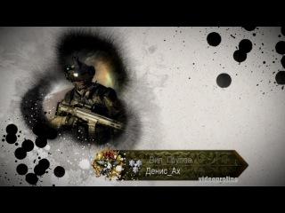 WarFace видео ролик на заказ