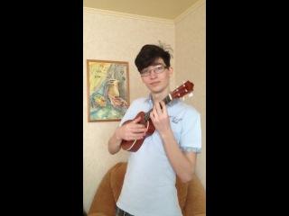 Don't Starve - Main theme (ukulele Cover by Nuriaked)