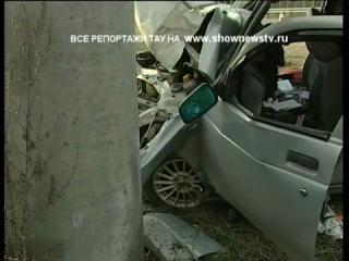 Автокатастрофа _ один поссал, другой убился (новости)