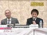 Gaki No Tsukai #802 (2006.04.23)
